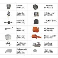 Stihl Chainsaw MS 250 Parts Diagram likewise Stihl Ms 251 Related ...