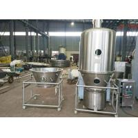 Quality Food Flavor Vertical Fluidized Bed Dryer , High Thermal Efficiency Fluid Bed Processor for sale