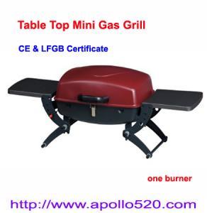 China Portable Gas BBQ One Burner on sale