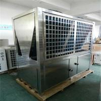 Buy cheap Economical Heat Pump Air Conditioner , Air Source Heat Pump System For Subway / Airports from wholesalers