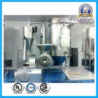 Quality Super Fine Stainless Steel Grinding Machine , Durable Coffee Pulverizer for sale