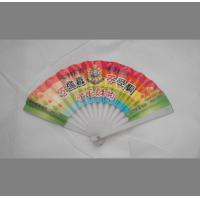 Quality 18cm Promotional hand fan , with plastic frame and double sides printed paper for sale