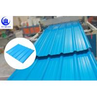 Buy cheap Wholesale Cheap Corrugated Polycarbonate Decorative Waterproof Plastic PVC Roof Sheets Price from wholesalers
