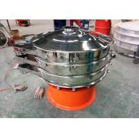 China High Efficiency Vibro Sieve Machine Sifter In Pharmaceutical Industry Easy To Clean on sale