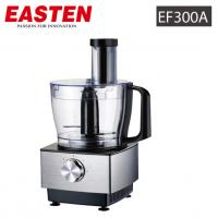 Quality Easten ElectricFoodProcessor EF300A/ Dualetto2.4 Liters Food Processor/ MechanicalFoodProcessor for India for sale