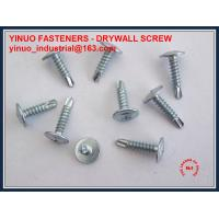 Buy cheap Bule Zinc Galvanized Wafer Head Self Drilling Screw from wholesalers