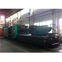 Quality Big Servo Energy Saving Injection Molding Machine 1500 TON For Car Parts Making for sale