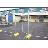 Buy cheap Freestanding Temporary Fencing For Construction Site 17*150mm Mesh from wholesalers
