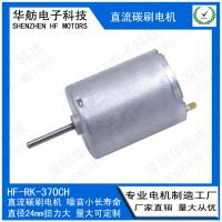 China 7V DC Brush Type Dc Motor , High Torque Brushed Dc Motor Stable Performance on sale