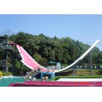 Quality Exciting Theme Park Fiberglass Pool Slide With 12 Months Warranty for sale