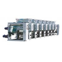 Quality Ordinary Gravure Printing Machine for sale