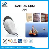 China 40 Mesh Xanthan Gum Drilling Fluid Additive Powder With White / Yellowish on sale