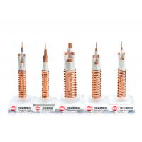 0.6/1 KV Fire Resistant Electrical Wire, Fire Rated Cable For Fire Alarm System
