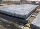 Quality 20mn Steel Plate (GB ASTM JIS SAE SUS DIN) for sale