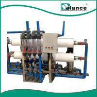 Buy cheap Tubular Special Membrane-1 from wholesalers