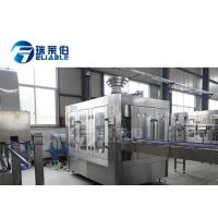 China Automatic Glass Drinking Bottles Alcohol Filling And Capping Machine PLC Control on sale