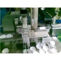 Quality Precision Fiber Counting Statistics Automatic Counting Machine With PLC Program Control for sale