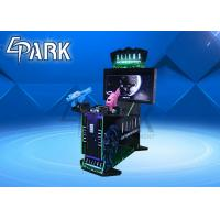 Buy cheap Aliens extermination EPARK shooter game coin operated machine from wholesalers