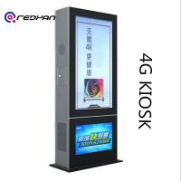 Buy cheap 4G Outdoor Standing Kiosk Touch Screen Optional 1920 * 1080P Display Support 2K from wholesalers