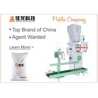 Quality Vertical Flour Packaging Machine For Packing Beans / Peanuts And Powder Material for sale