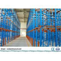 Buy cheap Powder Coated Selective Drive In Pallet Rack High Density Q235B Steel from wholesalers
