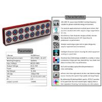 Quality 600w led grow 7 band plant lights,new best grow led light 2016 for sale