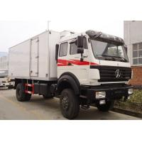 Buy cheap North Benz 4X2 Refrigerated Van from wholesalers