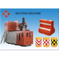 Buy cheap PLC Automatic Blow Molding Machine For HDPE Material Multilayers Plastic Bottle / Jerry Can product