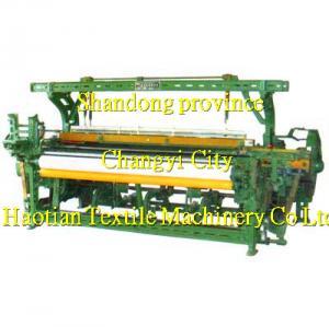 China medical gauze making machine,gauze shuttle Loom of weaving machine on sale