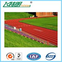Quality Outdoor Sports Jogging Track MaterialRubber TracksSelf - knot Pattern ISO IAF SGS for sale