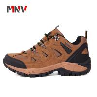 Buy cheap New Products 2018 Innovative Men Action Trekking Shoes With Waterproof Chinese from wholesalers