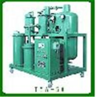 China Multi-function  insulating oil recycling device on sale