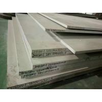 Quality 8mm - 20mm Thickness Stainless Steel Hot Rolled Plate 1000 - 6000mm Length for sale