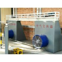 Quality PLC Control Sodium Silicate Drying Furnace / Sodium Silicate Manufacturing Plant for sale