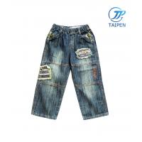 Quality Stylish Trendy Unisex 100% Cotton Denim Toddlers Skinny Jeans With Elastic Waist for sale