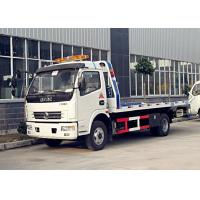 Quality Platform Heavy Duty Wrecker Truck 4*2 One Towing Two 12 Months Warranty for sale
