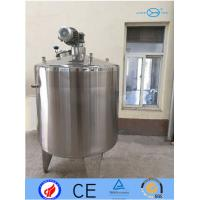 Quality 2B Stainless Steel Mixing Tank For Yogurt Melting Agitator Dimple Full Coil Jacket for sale