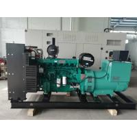 Quality 50kw/62.5kva Rated Power Chinese engine 50kw silent diesel generator price for sale