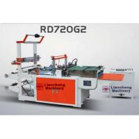 Quality LC- 720 high speed side sealing bag making machine for sale