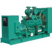 Quality Electronic Cummins Diesel Generators With Water Cooling, standby800KW, 3 phase,50HZ,open type for sale