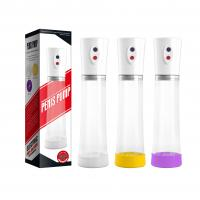 Buy cheap Male Penis Vacuum Enlargement Pump Exercises With USB Rechargeable product