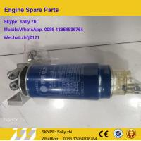 Quality brand new Fuel filter-water separator  612600081495 for Weichai Deutz TD226B WP6G125E22, weichai engine parts for sale