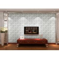 Quality Luxury Fashion 3D Textured Wall Panels for sale