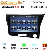China Ouchuangbo android 10.0 car audio gps for Honda CRZ RHD wth swc DSP stereo head unit  4GB+64GB on sale