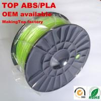 Quality 2.85mm 1.75mm ABS PLA 3d filament for sale