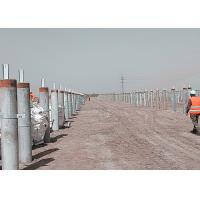 Quality Solar Panel Galvanised Channel Sections , C U Hot Rolled Structural Steel Beams for sale