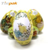 Quality dongguan chocolate easter egg tins for sale for sale