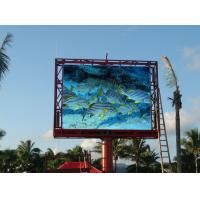 Buy RGB SMD Advertising LED Display LED Screen Corrosion Resistance at wholesale prices