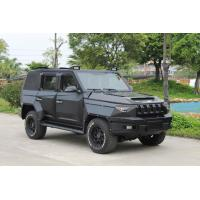 Quality LHD/RHD 4x4 Euro V  Baolong BJ80 Bullet-Proof Car,4x4 Light Armored Car for sale