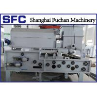 Buy cheap Horizontal Sludge Belt Press Machine For Wastewater Dewatering Compact Structure from wholesalers